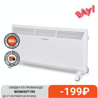 Конвектор Starwind SHV5020 1387124 по достойной цене