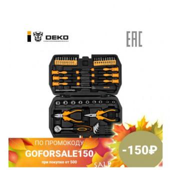 Набор инструментов DEKO IK45 по классной цене