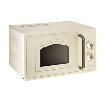 Стильная микроволновая печь Gorenje MO4250CLI со скидкой