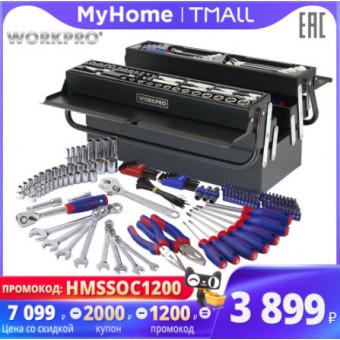 Набор инструментов WORKPRO W009038A 183 шт. по хорошей цене