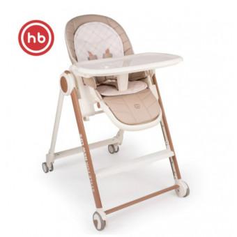 Стул для кормления Happy Baby BERNY V2 по самой низкой цене