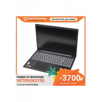 Ноутбук Lenovo IdeaPad S145-15API по классной цене
