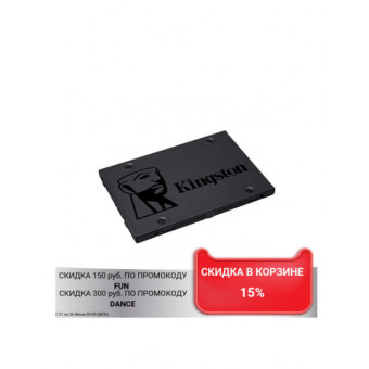 SSD накопитель Kingston A400 SA400S37/480G 480Гб по приятной цене