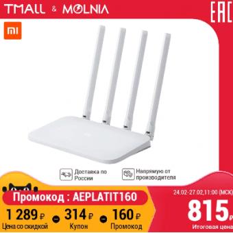 Роутер Xiaomi Mi Wi-Fi Router 4C по отличной цене