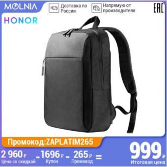 Рюкзак Honor 15.6 для ноутбука по отличной цене