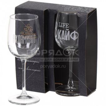 Подборка бокалов с надписями