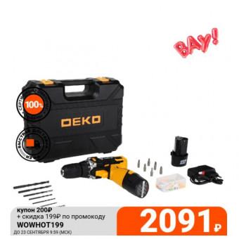 Аккумуляторная дрель-шуруповерт DEKO DKCD12FU-Li в кейсе + набор 63 инструмента для дома по классной цене