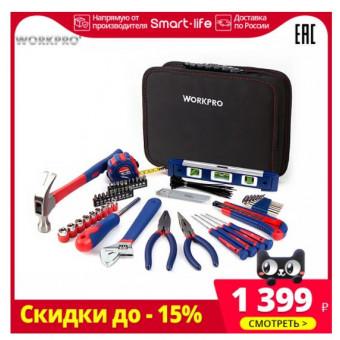 Набор Инструментов 100 шт. WORKPRO W009021AE ещё дешевле