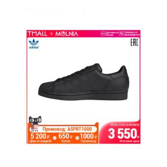 Базовые кроссовки Adidas Superstar EG4957 по хорошей цене