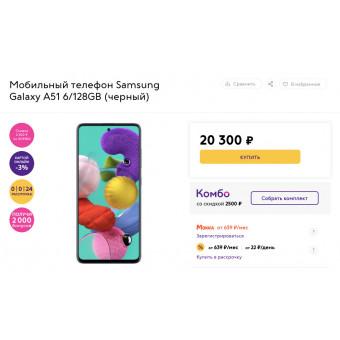 В Связном самые низкие цены на смартфоны Samsung Galaxy