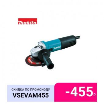 Углошлифовальная машина Makita 9558HN по самой низкой цене