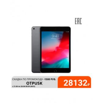 Хорошая цена на планшет Apple iPad mini Wi-Fi 64GB