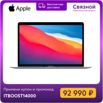 Хорошие цены на ноутбуки MacBook с процессором M1 на AliExpress Tmall
