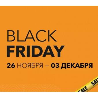 Чёрная пятница: скидки до 90% в Ormatek