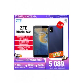 Смартфон ZTE Blade A31 2+32GB по достойной цене