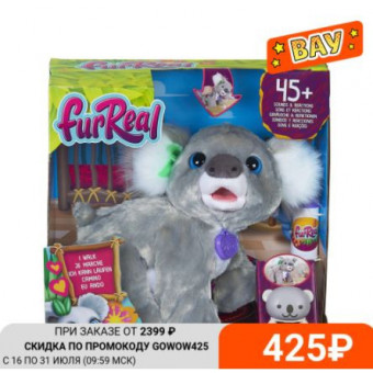 Игрушка FurReal Friends Коала Кристи E96185L0 по классной цене