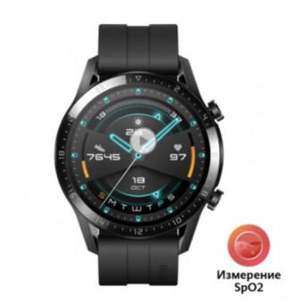 Умные часы Huawei Watch GT2 по выгодной цене
