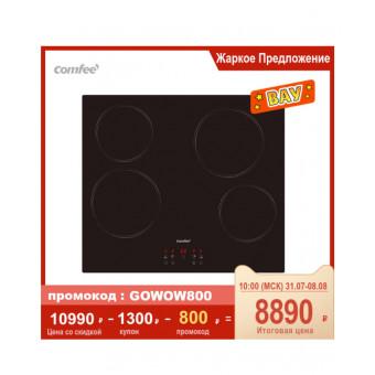 Электрическая варочная панель Comfee CEH600 по приятной цене