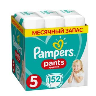 Трусики Pampers Pants различных размеров по сниженным ценам