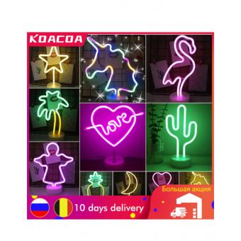 Светодиодный неоновый светильник KOACOA по интересной цене