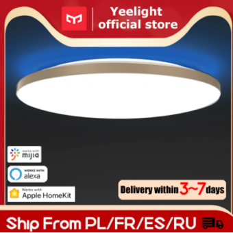 Cветильника YEELIGHT YLXD50YL по отичной цене