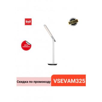 Складывающаяся настольная лампа Xiaomi Yeelight Z1 Pro YLTD14YL по хорошей цене