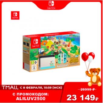 Лимитка Nintendo Switch - Издание Animal Crossing New Horizons