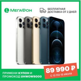 Подборка смартфонов Apple iPhone по самым выгодным ценам