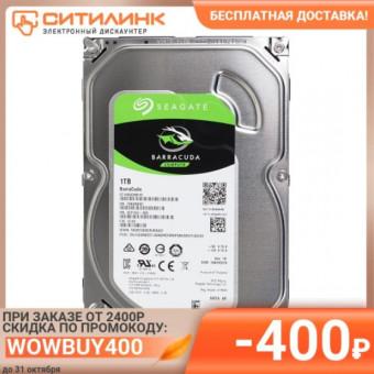 Жёсткий диск SEAGATE Barracuda ST1000DM010 по хорошей цене