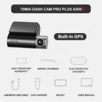Видеорегистратор 70mai Dash Cam Pro Plus A500S по лучшей цене
