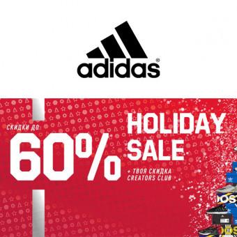 Скидки до 75% в Adidas + ещё до 20% дополнительно по Creators Club