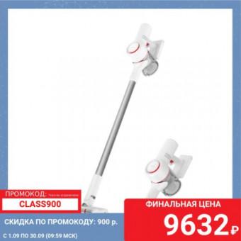 Беспроводной пылесос Dreame Cordless Vacuum Cleaner V9 по хорошей цене