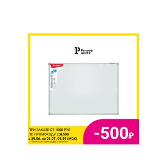 Доска магнитно-маркерная Berlingo Premium по приятному ценнику
