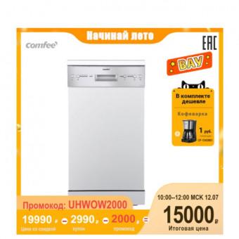 Посудомоечная машина Comfee CDW450W по отличной цене