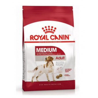 Подборка сухого корма для собак Royal Canin по самым низким ценам