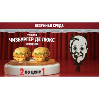 М.Видео, Эльдорадо, Ситилинк, KFC, McDonald's - скидки и акции на электронику, бытовую технику и еду