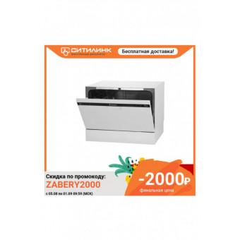 Компактная посудомоечная машина CANDY CDCP 6/E-07 по достойной цене