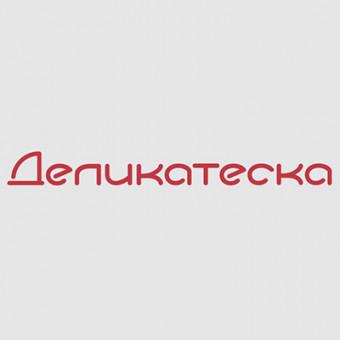 Скидки до 20% по промокодам в сервисе Деликатеска