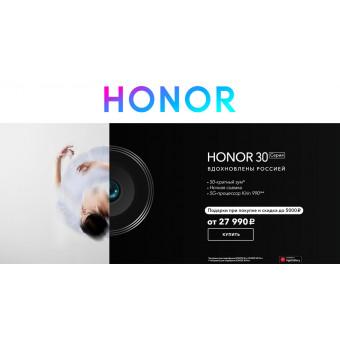 М.Видео, Honor, Связной, ЛитРес, EpicGames - вечерние скидки на технику, аксессуары, книги и не только
