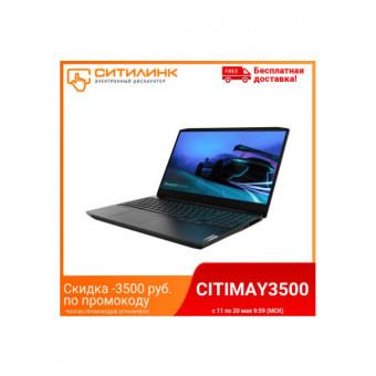 Хорошая цена на ноутбук LENOVO IP Gaming 3 15ARH05 82EY009HRK