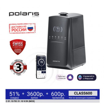 Увлажнитель POLARIS PUH 9105 IQ Home по самой выгодной цене