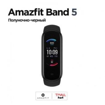 Смарт-браслет Amazfit Band 5 по отличной цене