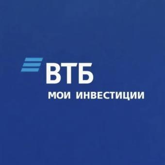 До 4000₽ в подарок от ВТБ Мои Инвестиции (продление акции и увеличение бонуса)