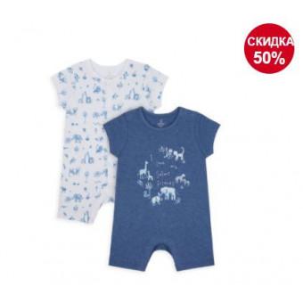 Детская одежда Mothercare по классным ценам при покупке 2 шт