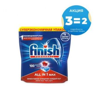 По отличной цене таблетки для посудомоечной машины FINISH All in1 Max 100 шт при покупке 3 уп