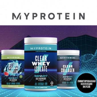В MyProtein распродажа со скидками до 70% + доп.скидка 42%