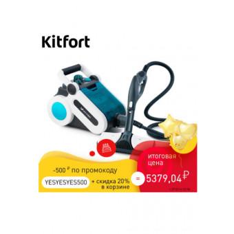 Пароочиститель Kitfort KT-917 по хорошей цене