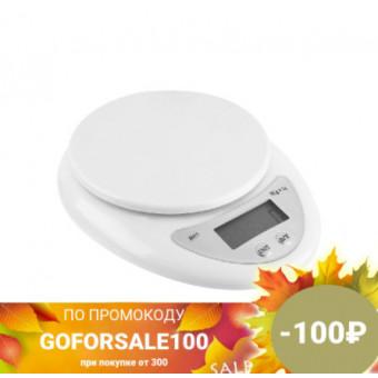 Весы кухонные электронные с дисплеем DEKO DKKS08 по самой низкой цене