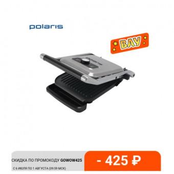 Отличная цена на гриль-пресс Polaris PGP 2902