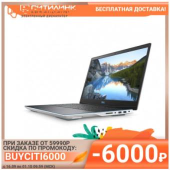 Ноутбук DELL G3 3500 G315-8557 по достойной цене